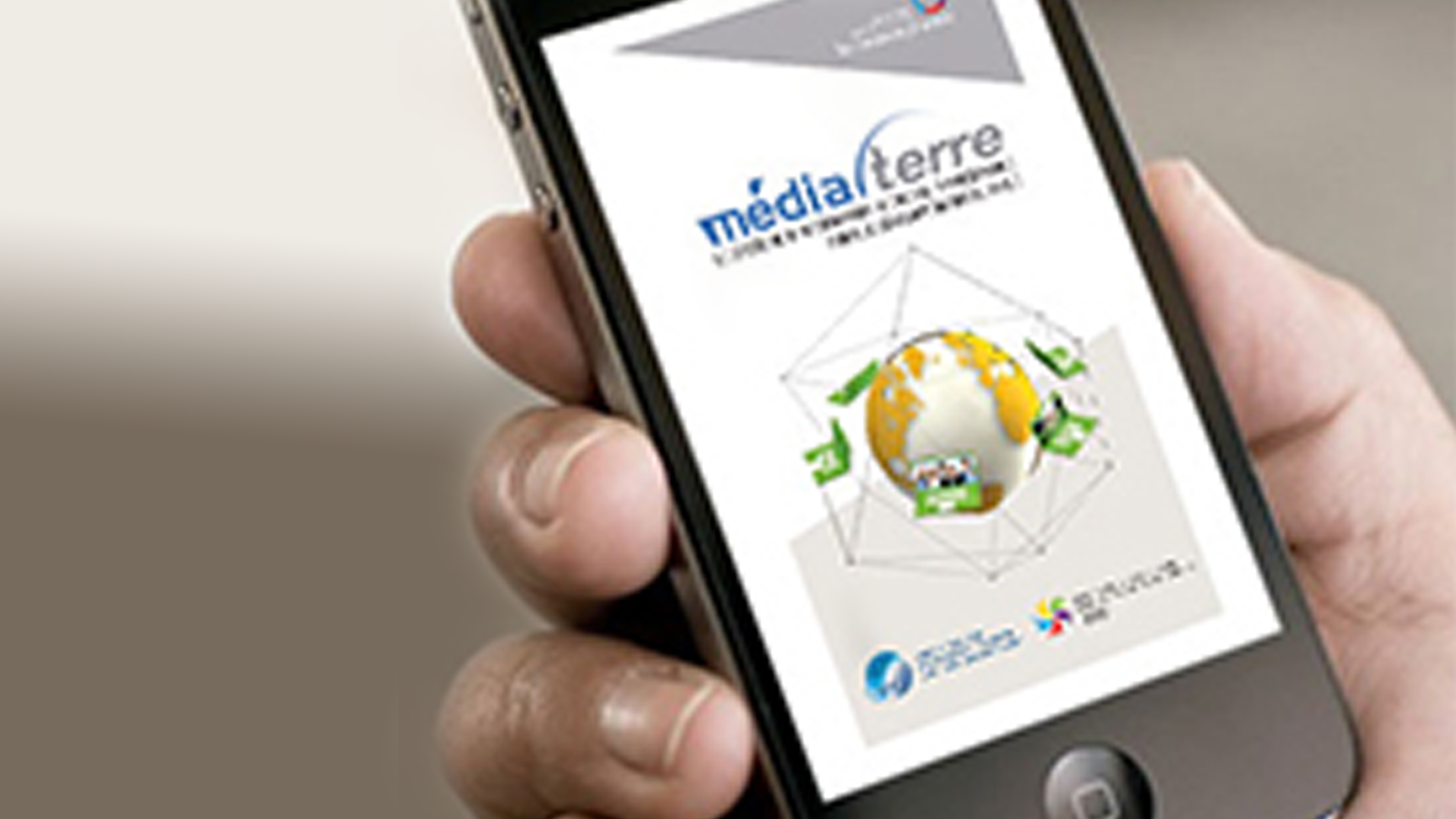 jour_de_la_terre_quebec_qc_france_fr_francophonie_org_application_mediaterre